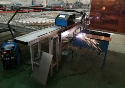 Դյուրակիր CNC 100A պլազմային կտրող մեքենա `1-15 մմ երկաթե թիթեղ