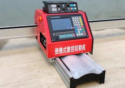 CNC շարժական մետաղական պլազմային կտրող մեքենա