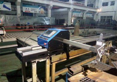 Մետաղապլաստե ժապավեն CNC ֆլեյմ պլազմա կտրող մեքենա